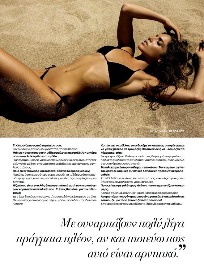 cover story2.jpg